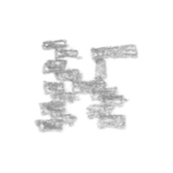 http://jasonlyart.com/files/gimgs/th-69_row10_1_v2.jpg