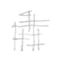 http://jasonlyart.com/files/gimgs/th-69_row12_17_v2.jpg