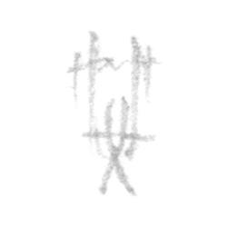 http://jasonlyart.com/files/gimgs/th-69_row18_10_v2.jpg