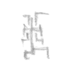 http://jasonlyart.com/files/gimgs/th-69_row24_10_v2.jpg