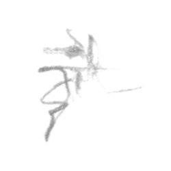 http://jasonlyart.com/files/gimgs/th-69_row6_5_v2.jpg